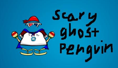 aaaaaaaaah-scary-ghost-guy.jpeg